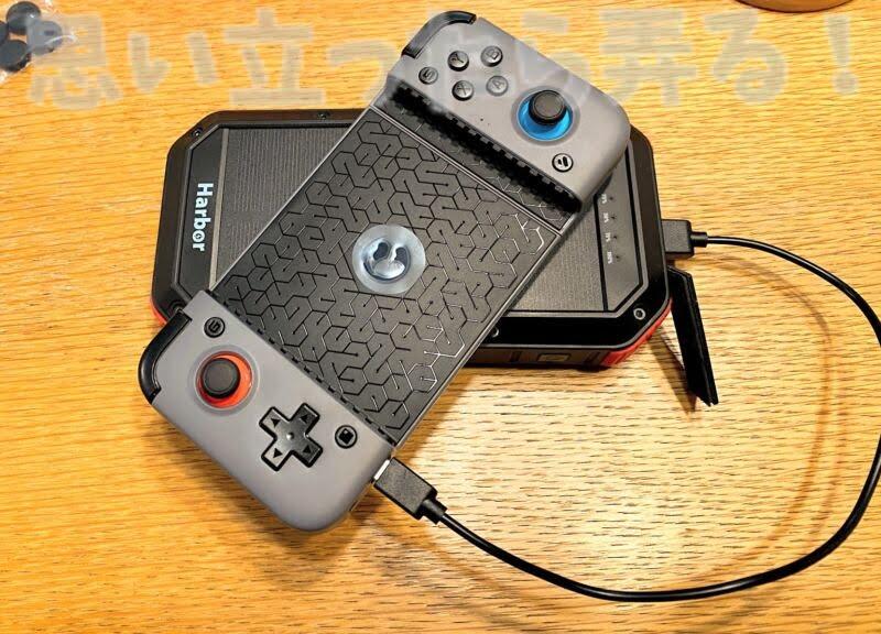 USB Type-Cケーブルで手軽に充電できるGameSir X2ゲーミングコントローラ