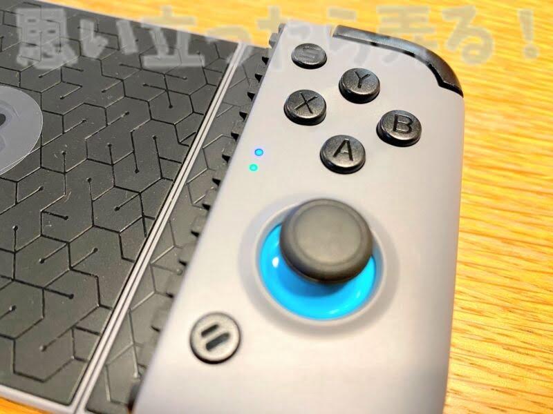 GameSir X2ゲーミングコントローラのアナログスティックは思っていた以上にしっかりとした頑丈な造りで操作性も高い
