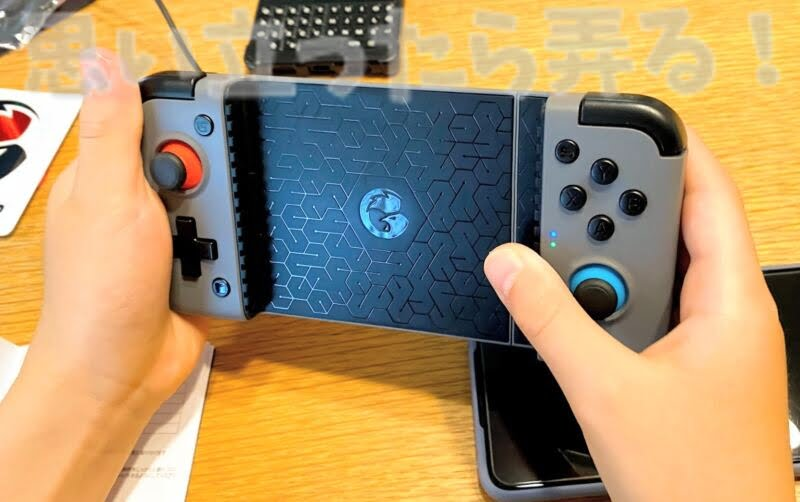 GameSir X2ゲーミングコントローラは2時間でフル充電可能でしばらくバッテリーで駆動ができる