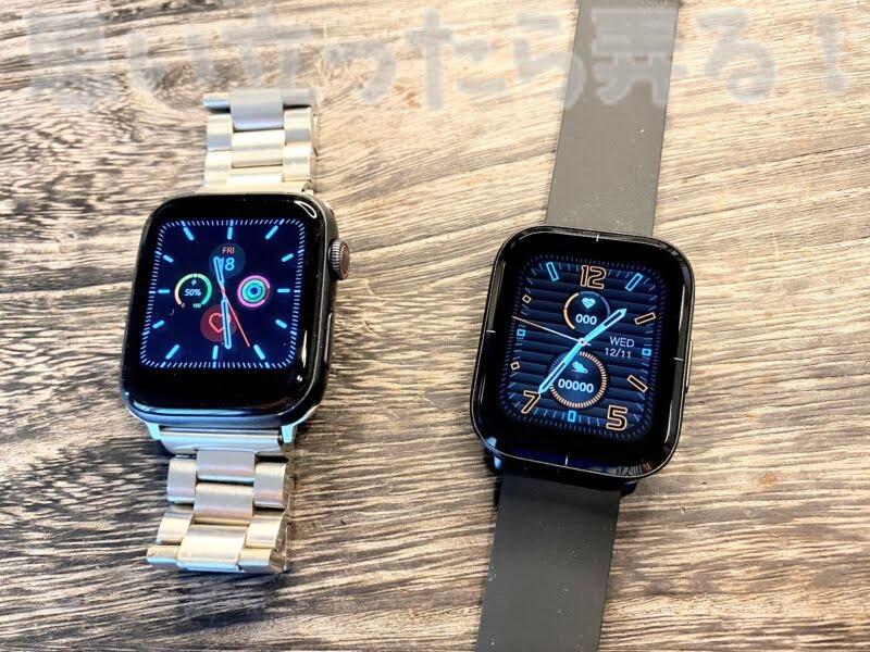 偽Apple WatchとMibro Colorで記念撮影