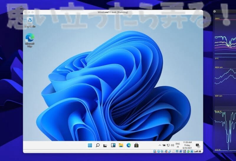 Windows11のデスクトップ画面が表示された