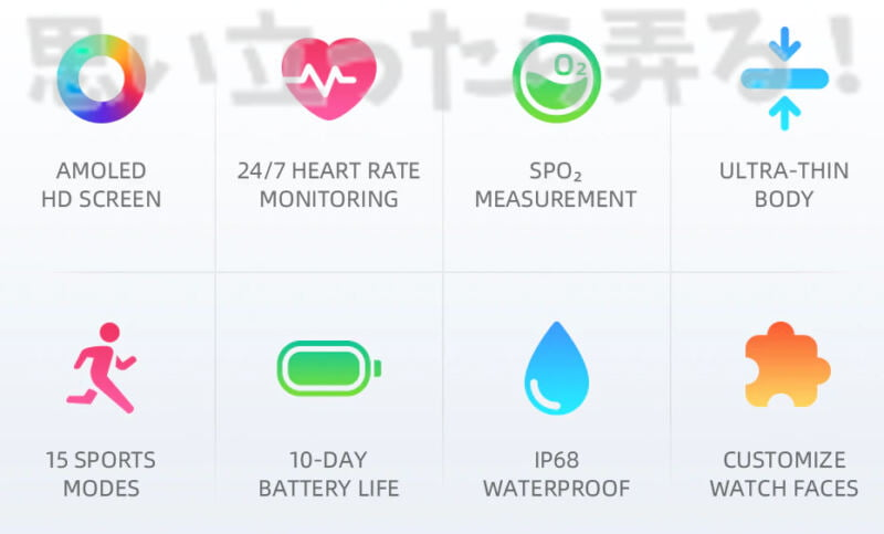 Mibro Liteスマートウォッチの主な機能