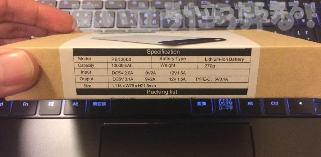 WorldPlus 10000mAh TYPE-C モバイルバッテリー QC3.0 SmartIC|Macbook等|スマホ|タブレット|LEDライト (Black)